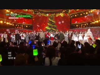 [perf] 21.12.2018: btob - must have love (brown eyed girls & sg wannabe cover) @ music bank year end special