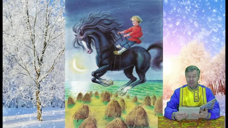 русская народная сказка Баба Яга и Заморышек 8