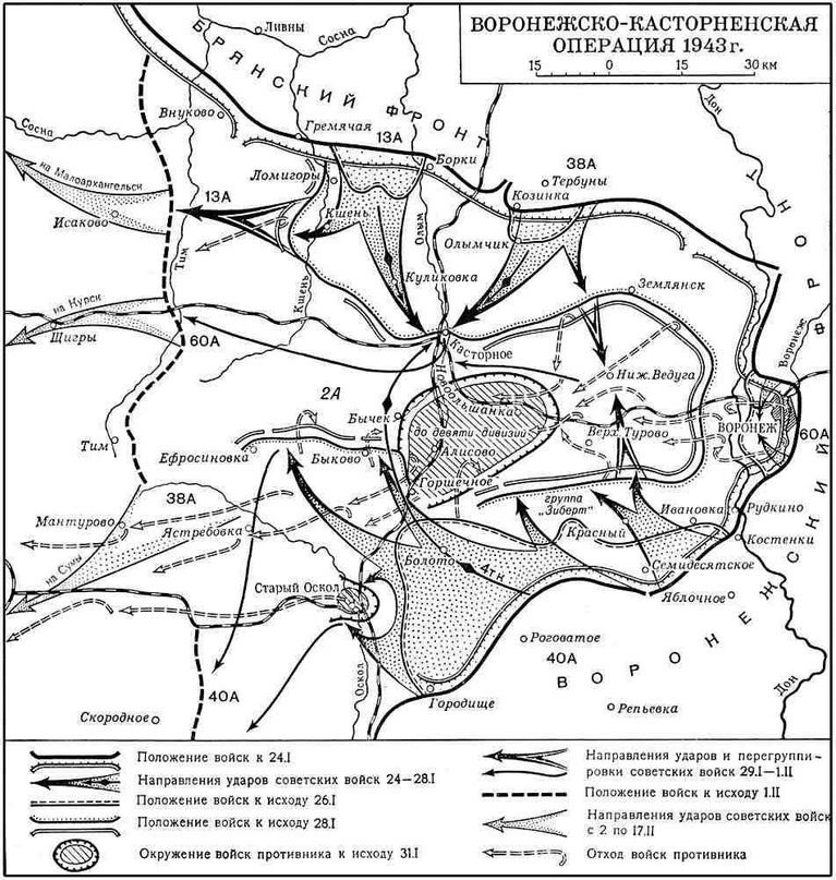 Военмед 13-й армии Брянского фронта под Воронежем в январе-феврале 1943 г., изображение №4