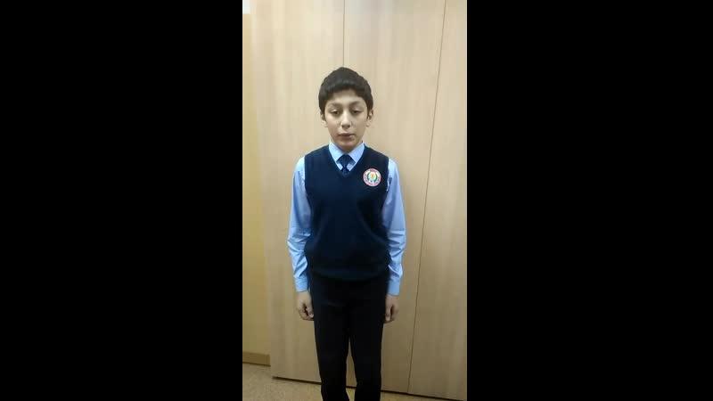 Пашаев Ахмед стихотворение Мой Ереван