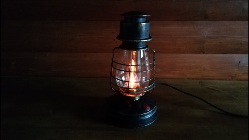 Светильник из керосиновой лампы