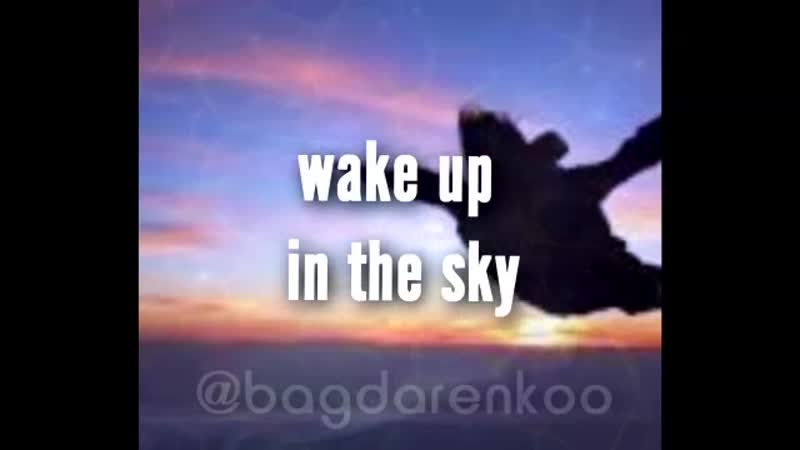 Skyy 🌌