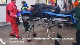 ⚡️Угрозы и попытка подкупа противников МСЗ под Казанью.Палаточный лагерь разогнал ОМОН