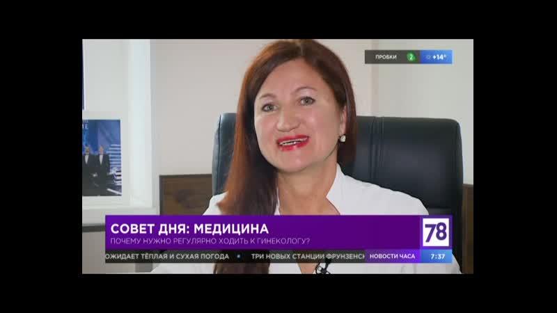 Полезное утро с заведующей отделением гинекологии клиники АБИА Волкунович Т.А.