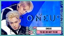 [Comeback Stage] 200822 ONEUS (원어스) - TO BE OR NOT TO BE