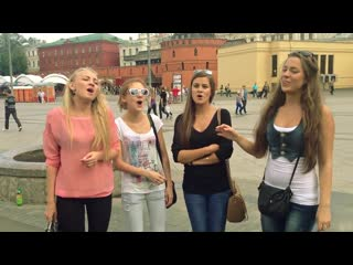 Девчонки спевают народные песни   Ансамб...и Ой там на гори