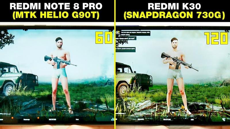 REDMI K30 vs REDMI NOTE 8 PRO 🔥 - БОЛЬШОЕ СРАВНЕНИЕ В ИГРАХ! 🔥 FPSНАГРЕВ! GAMING TEST