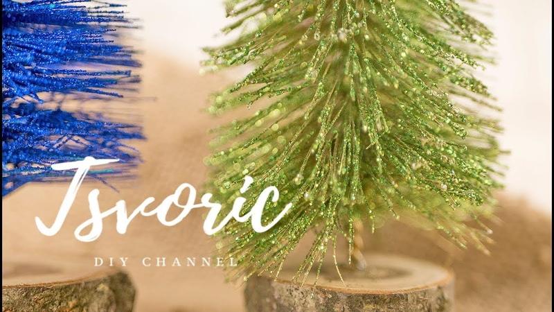 Блестящая ёлочка за пару минут DIY Tsvoric Brush Christmas tree