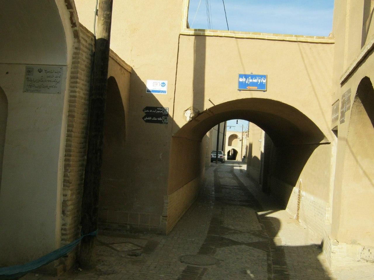 перекрёсток улиц-туннелей в Язд
