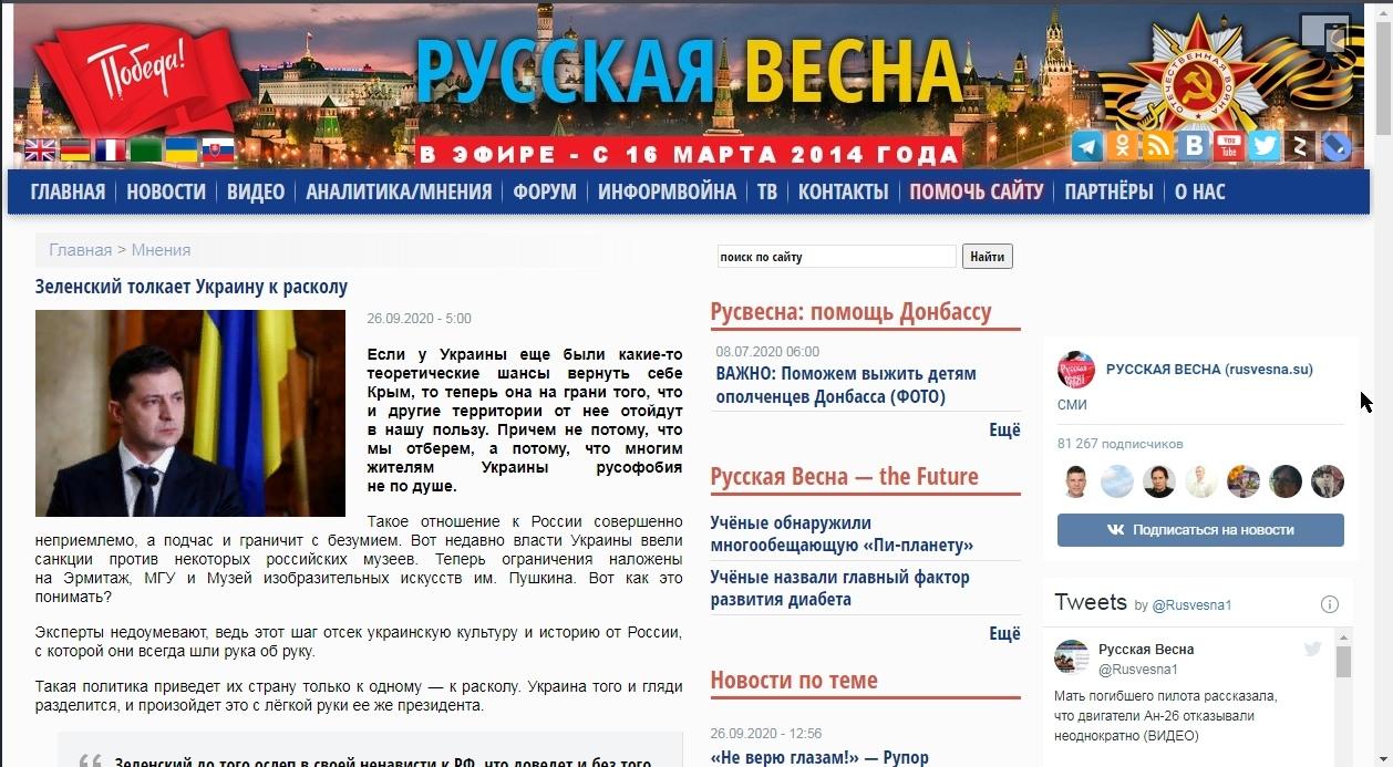 Санкции против русской культуры развалят Украину? Размышления на тему одной публикации в сети…