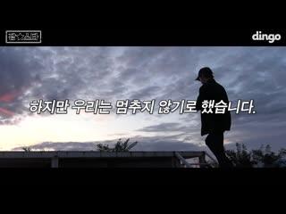 201001 Golden Child (Jangjun)  JangStar