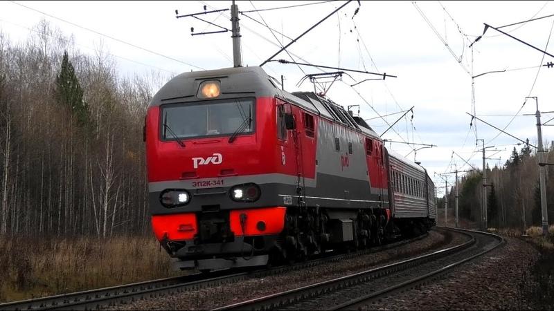 ЭП2К 341 со скорым поездом Абакан Москва