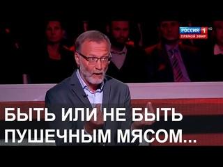 Вами пользуются, а вы и рады! Россия, в отличии от Украины, не признаёт чужие приоритеты над собой